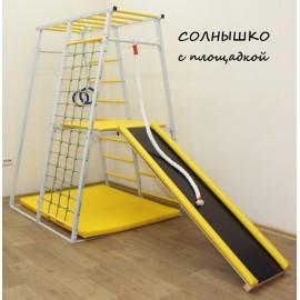 Купить ДСК Солнышко , за 13,000.00 р.,